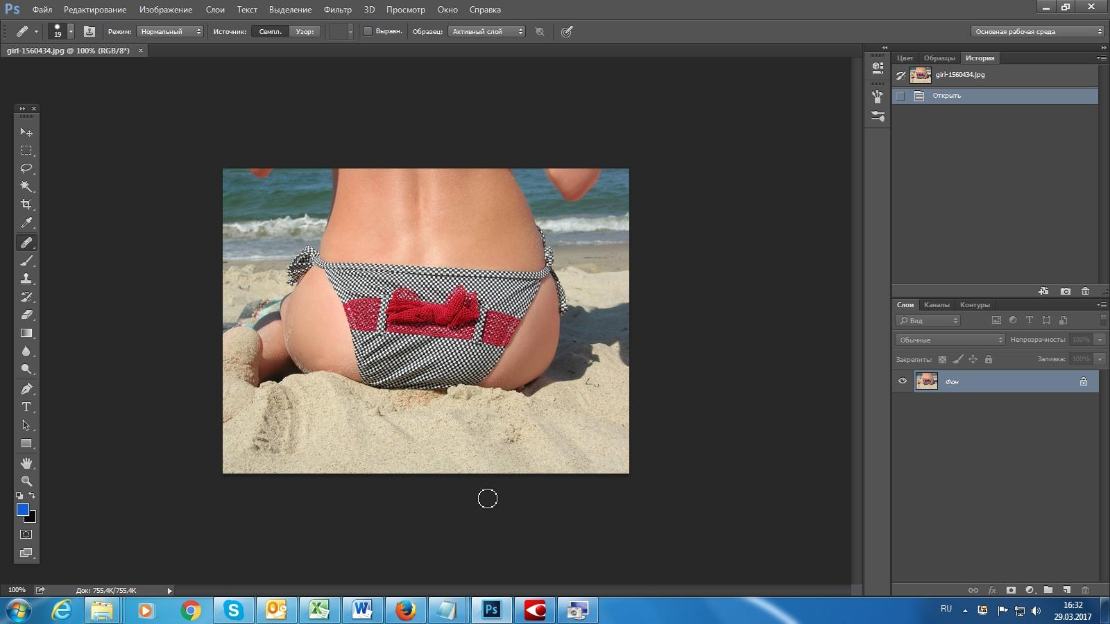 Как черное белое сделать цветным на adobe photoshop