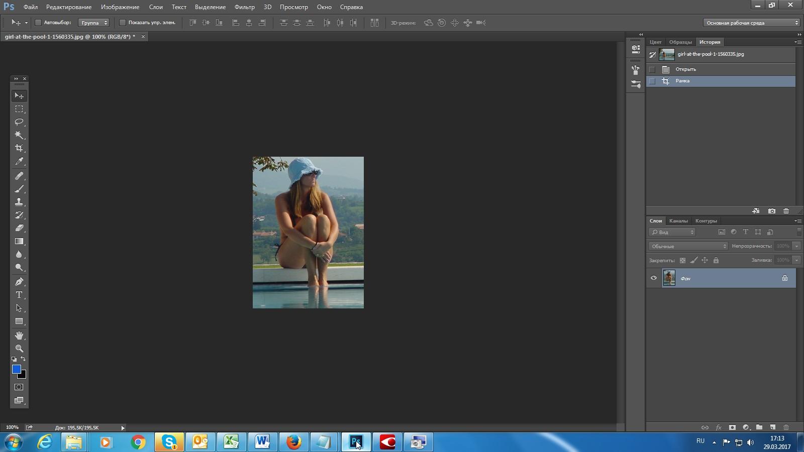 Как обрезать фото и сделать ее меньше