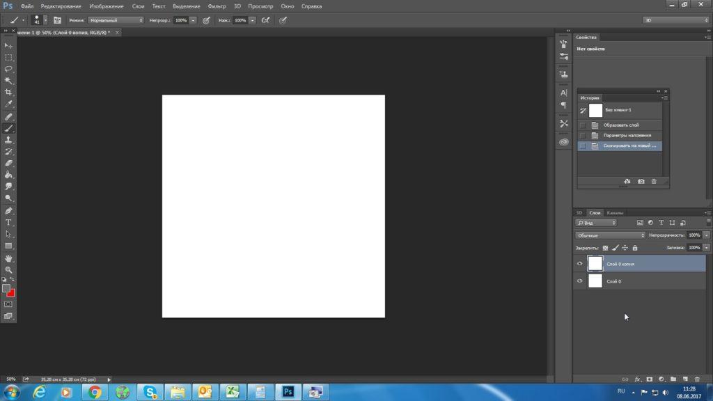 Уроки фотошоп - Графические планшеты